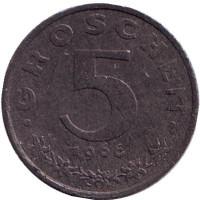 Имперский орёл. Монета 5 грошей. 1966 год, Австрия.