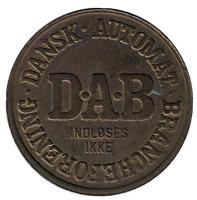 DAB. (D.A.B). Dansk Automat. Indloses Ikke. Игровой жетон, Дания.
