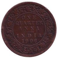 Монета 1/4 анны. 1906 год, Британская Индия. (Бронза)