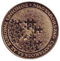 Вступление Венгрии в Евросоюз. Памятный жетон, Венгрия.