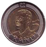 90 лет со дня рождения Нельсона Манделы. Монета 5 рандов. 2008 год, ЮАР.
