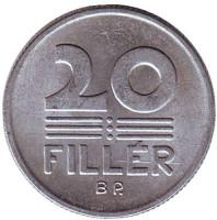 Монета 20 филлеров. 1981 год, Венгрия.
