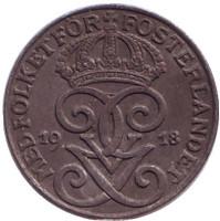 Монета 1 эре. 1918 год, Швеция. (Железо).