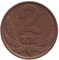 Монета 2 злотых. 1977 год, Польша.