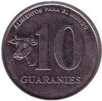 Бык. Монета 10 гуарани. 1988 год, Парагвай.