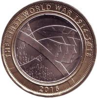 Первая Мировая война. Армия Великобритании. Монета 2 фунта. 2016 год, Великобритания.