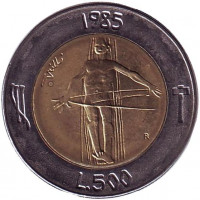 Борьба с наркотиками. Монета 500 лир. 1985 год, Сан-Марино.