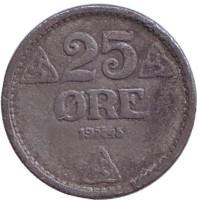 Монета 25 эре. 1943 год, Норвегия.