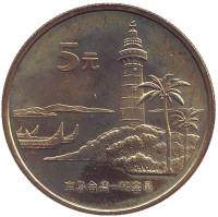 Маяк. Достопримечательности Тайваня. Монета 5 юаней. 2004 год, КНР.