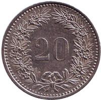 Монета 20 раппенов. 2000 год, Швейцария.