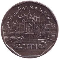 Мраморный храм. Монета 5 батов. 2011 год, Таиланд.