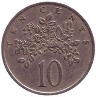 Монета 10 центов. 1977 год, Ямайка.