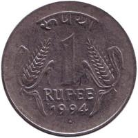 """Монета 1 рупия. 1994 год, Индия. (""""°"""" - Ноида)"""