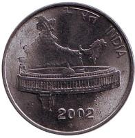 "Здание Парламента на фоне карты Индии. Монета 50 пайсов. 2002 год, Индия. (""♦"" - Бомбей)"