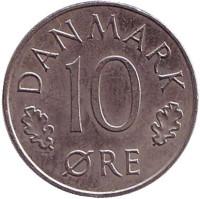 Монета 10 эре. 1980 год, Дания. B;B