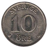 Монета 10 эре. 1942 год, Швеция. (серебро)