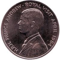 Королевский визит Принца Эндрю. Монета 50 пенсов. 1984 год, Остров Вознесения.