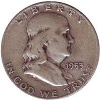 Франклин. Монета 50 центов. 1953 год (D), США.