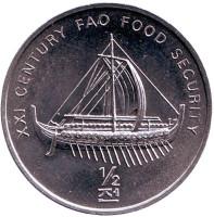 Галера. ФАО. Монета 1/2 чона. 2002 год, Северная Корея.