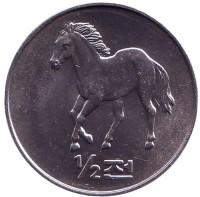 Лошадь. Мир животных. Монета 1/2 чона. 2002 год, Северная Корея.