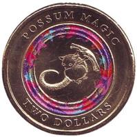 Опоссум снова видит свой хвост. Монета 2 доллара. 2017 год, Австралия.