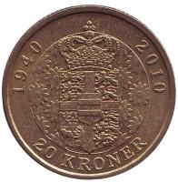 70 лет со дня рождения королевы Маргрете II. Монета 20 крон. 2010 год, Дания. Из обращения.