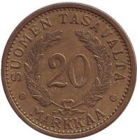 Монета 20 марок. 1932 год, Финляндия. Редкая.
