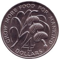 ФАО. Бананы. Монета 4 доллара. 1970 год, Остров Сент-Винсент.