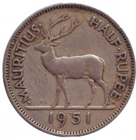 Олень. Сивусагур Рамгулам. Монета 1/2 рупии. 1951 год, Маврикий.