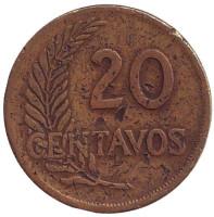 Монета 20 сентаво. 1948 год, Перу.