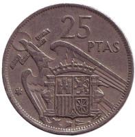 Монета 25 песет. 1975 год, Испания.