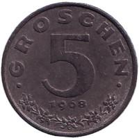 Имперский орёл. Монета 5 грошей. 1968 год, Австрия.