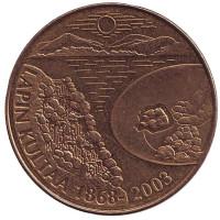 Золото Лапландии. Памятный жетон. 2003 год, Финляндия.
