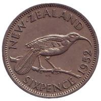 Гуйя. Монета 6 пенсов. 1952 год, Новая Зеландия.