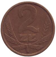 Монета 2 злотых. 1979 год, Польша.