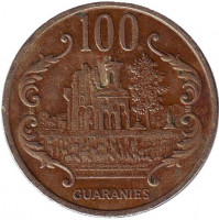 Руины крепости Уманита. Монета 100 гуарани. 1990 год, Парагвай.
