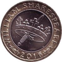 400 лет со дня смерти Уильяма Шекспира. История. Монета 2 фунта. 2016 год, Великобритания.
