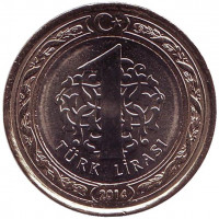 Монета 1 лира. 2014 год, Турция. UNC.