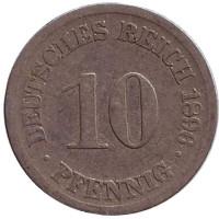 Монета 10 пфеннигов. 1896 год (F), Германская империя.