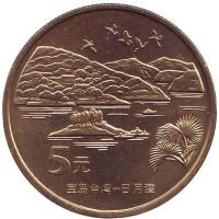 Озеро Сан Мун. Достопримечательности Тайваня. Монета 5 юаней. 2004 год, КНР.