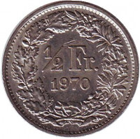 Монета 1/2 франка. 1970 год, Швейцария.