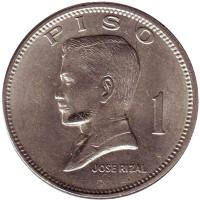 Монета 1 песо. 1974 год, Филиппины. XF.