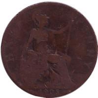Монета 1/2 пенни. 1905 год, Великобритания.
