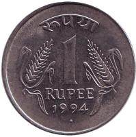 """Монета 1 рупия. 1994 год, Индия. (""""♦"""" - Мумбаи)"""