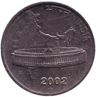 "Здание Парламента на фоне карты Индии. Монета 50 пайсов. 2002 год, Индия. (""*"" - Хайдарабад)"