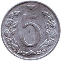 Монета 5 геллеров. 1972 год, Чехословакия.