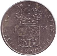 Монета 1 крона. 1971 год, Швеция.