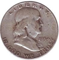 Франклин. Монета 50 центов. 1954 год (D), США.