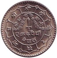 Монета 1 рупия. 1979 год, Непал. aUNC.