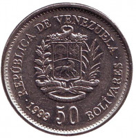 Монета 50 боливаров. 1999 год, Венесуэла.
